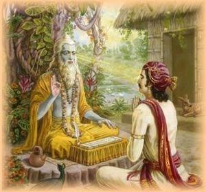 GuruShishya