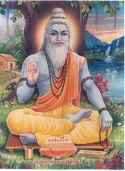 Badarayana Vyasa, the author of Brahmasutras