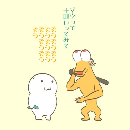 s_1-bea64