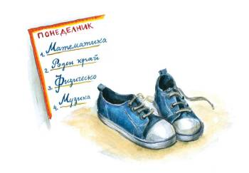 Svoboda_Tzekova_05_Illustration_at_4_grade