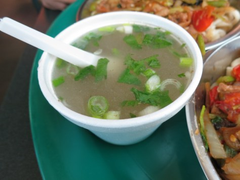 Yang Rou Tang - Lamb Soup