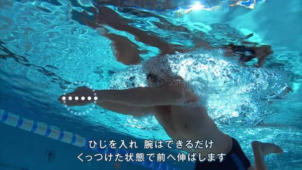 平泳ぎのストローク練習