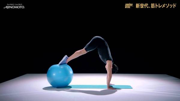 バランスボールを使った体幹トレーニング