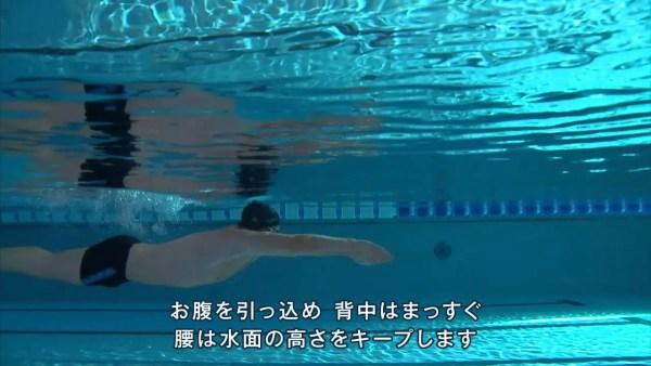 楽で速い平泳ぎをするための2つのコツ
