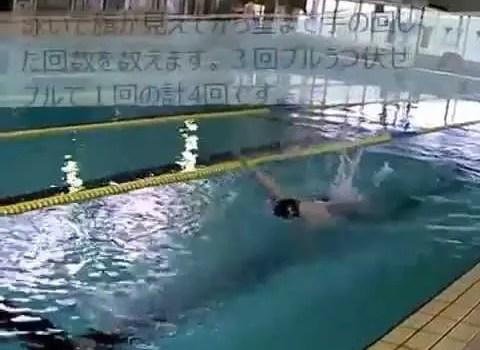 背泳ぎのターンは距離を掴むだけで簡単に出来るようになる