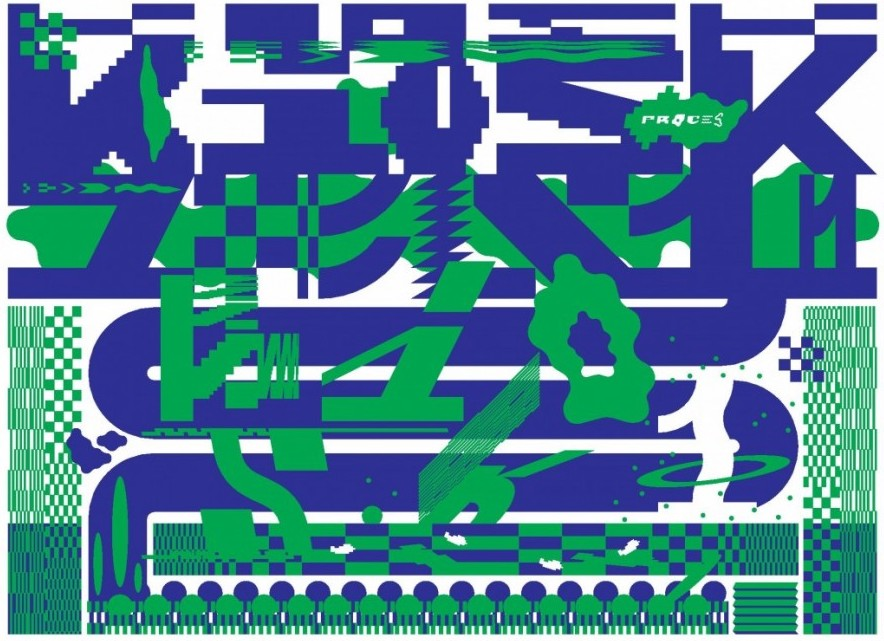 Pozývame na KIOSK 1 – festival nielen iného divadla a tanca, ale aj inej hudby a jej presahu