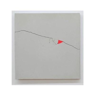 682.2-2019-Pintura-sobre-cemento-encofrado-55-x-55-x-4-SUE975-2019-1500