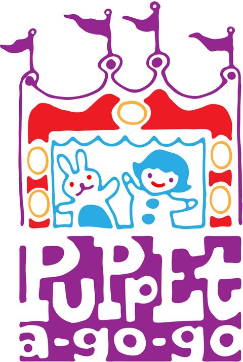 Puppet-A-Go-Go logo by Rob Elliott-Swizzle Studio