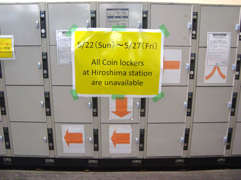 hiroshima-locker