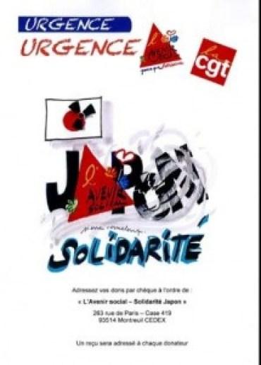 logo_solidarite_Japon-2-ec678