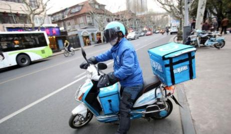 Shanghai Ele rider_0