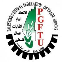 PGFTU-LOGO-1