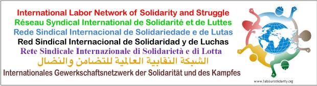 banderole rseau syndical