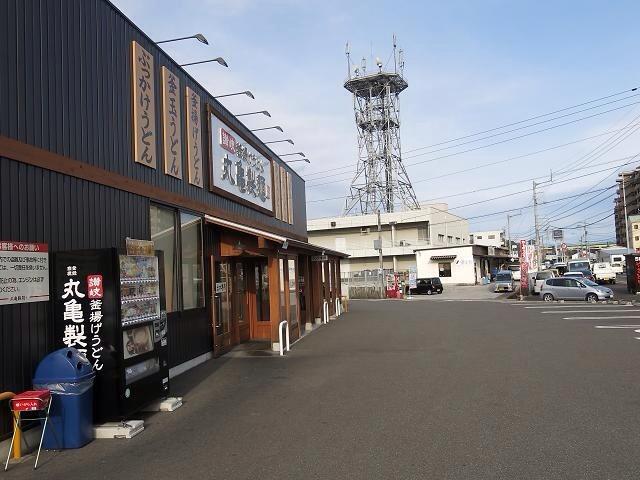 丸亀製麺・高知高須店