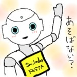 Pepper(ペッパー)×家族のSmileday FESTA