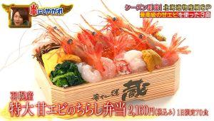 北海道物産展10