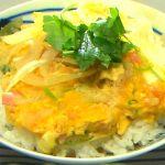 【ヒルナンデス】羽野晶紀『たまご丼』の卵レシピ!シンプルレシピの女王