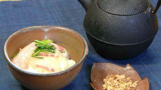 【ヒルナンデス】大本紀子『中華風鯛茶漬け』のレシピ!シンプルレシピの女王