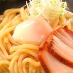 【ジョブチューン】冷凍うどんレシピ『油そば風うどん』の作り方!