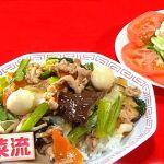 【ホンマでっかTV】木下優樹菜レシピ『中華丼&バンバンジー』の作り方!
