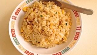 【ナカイの窓】陳建一レシピ『チャーハン』卵かけご飯で簡単パラパラ!