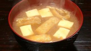 お寺ごはんレシピ『大豆だしのみそ汁』【世界一受けたい授業】