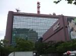「ドラマのMBC」とも称されるテレビ局・MBCの本社