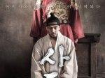 思悼世子を題材にした映画『思悼』のポスター。日本でも9月頃に『王の運命-歴史を変えた八日間-』として公開予定