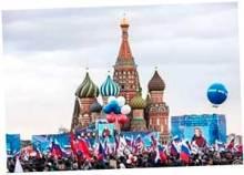 Нидерланды взбесили Россию