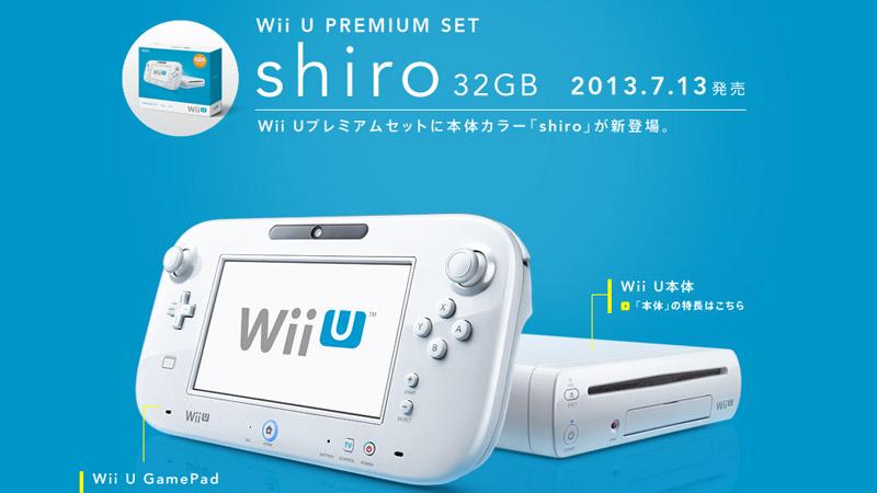 WiiU_Premium_Shiro