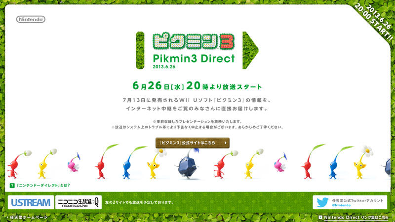 Pikmin3_Direct
