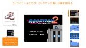 Wii U VC、『ロックマン』3作品や『ヨッシーのたまご』が配信開始