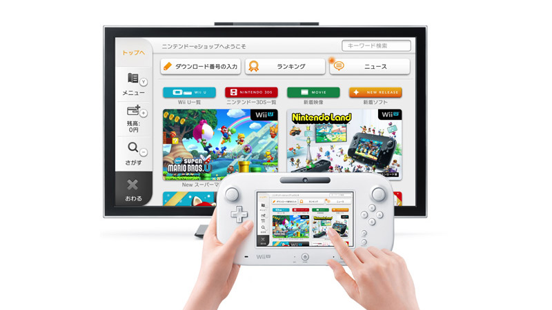 Wii U Nintendo eShop