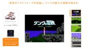 Wii U VC、『悪魔城ドラキュラ (スーパーファミコン版)』『リンクの冒険』が追加