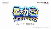3DS『星のカービィ トリプルデラックス』が発表。横スクロールのカービィ最新作
