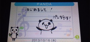 Swapnote_from_Panda