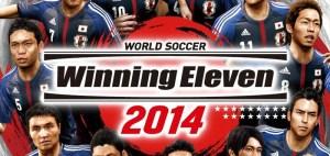 WinningEleven2014
