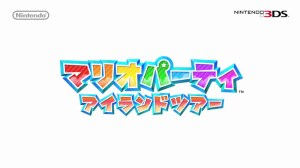 3ds_MarioParty_IslandTour_logo_jpn