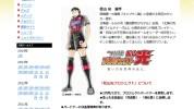 コンサドーレ札幌、『キャプテン翼』の松山光が加入。若手育成・選手強化プロジェクトでコラボ