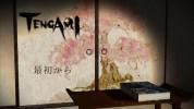 Wii U版『Tengami(テンガミ)』のリリースは6月予定