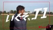 コンサドーレ札幌の野々村社長版「社長が訊く」がCMで実現。「白い恋人×コンサドーレ札幌2014 CM」
