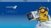 WiiU『マリオカート8』の「MKTV」をPCやスマートデバイスから楽しめる「Mario Kart TV」がオープン