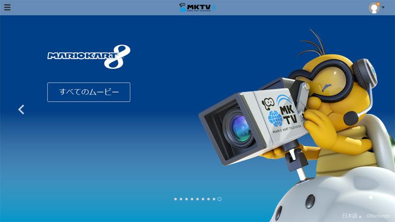 Mario Kart TV(MKTV)