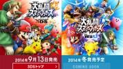 『スマブラ for 3DS/WiiU』、3DS版の発売日や「Miiファイター」「パルテナ」の参戦が発表。岩田vs.レジーの激しいバトルも