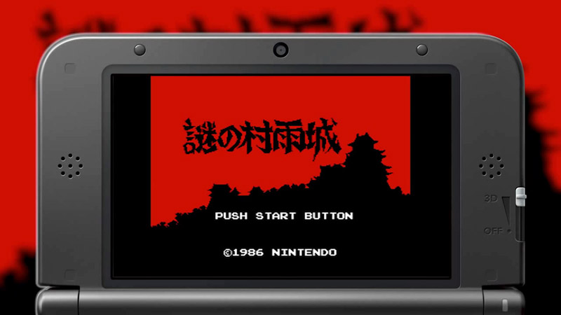 3ds_vc_TheMysteriousMurasameCastle
