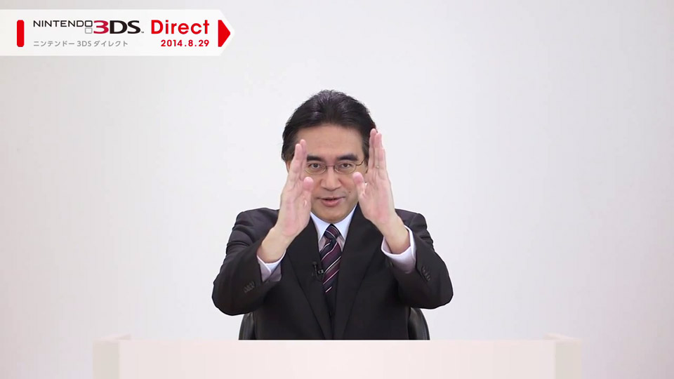 Nintendo_3ds_Direct_20140829