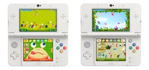 3DSテーマ - ピクミン