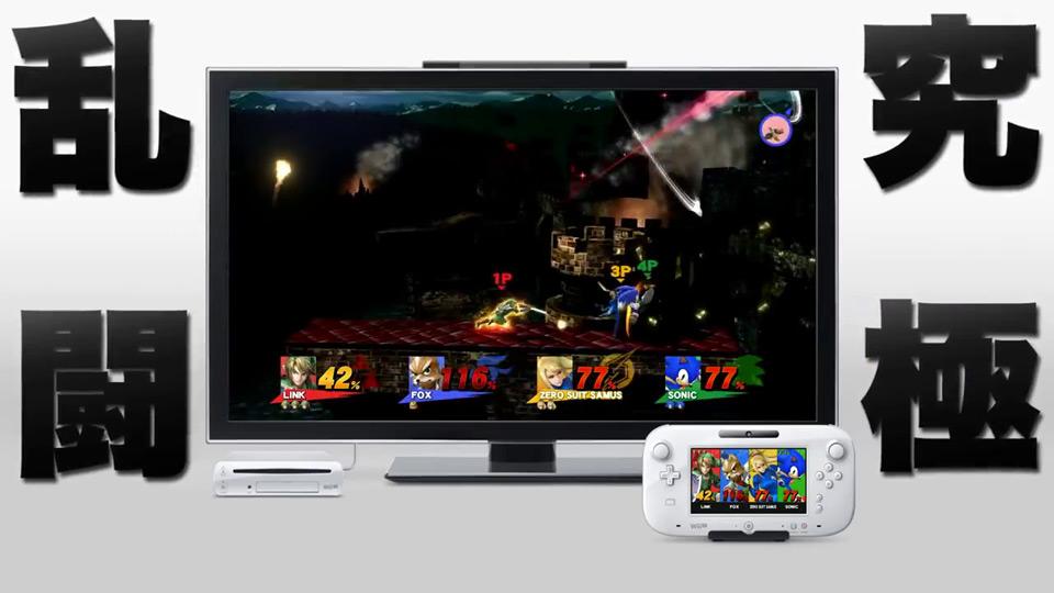 大乱闘スマッシュブラザーズ for Wii U - TVCM
