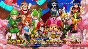 3DS『ワンピース 超グランドバトル!X』×『amiibo』紹介映像、サムスやマルス、ドンキーコング等の衣装も登場