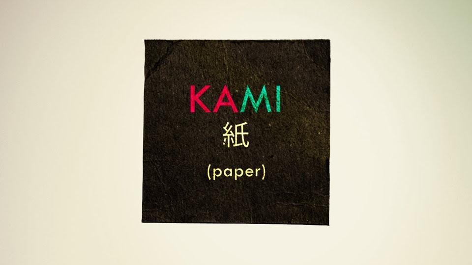 KAMI(紙, Paper)